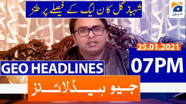 Geo Headlines 07 PM | 25th January 2021
