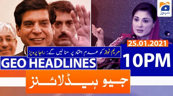 Geo Headlines 10 PM | 25th January 2021