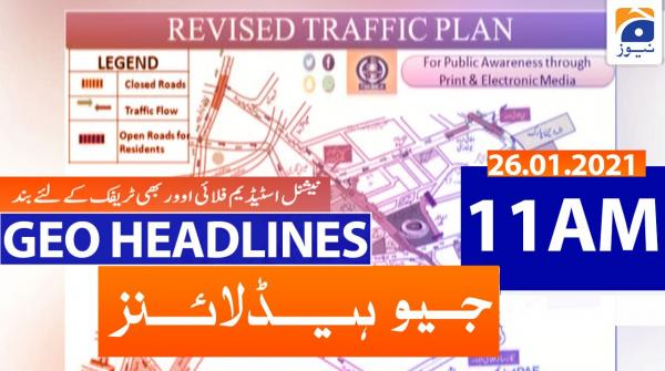Geo Headlines 11 AM | 26th January 2021