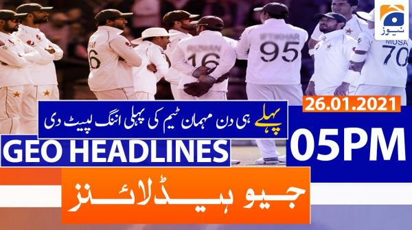 Geo Headlines 05 PM | 26th January 2021