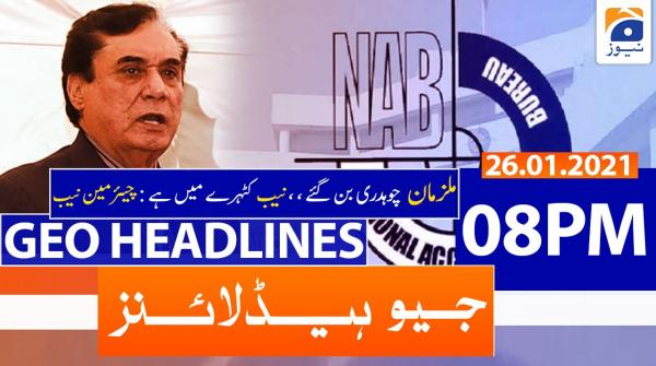 Geo Headlines 08 PM | 26th January 2021