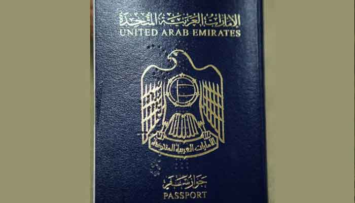 UAE adopts amendments to allow citizenship to investors