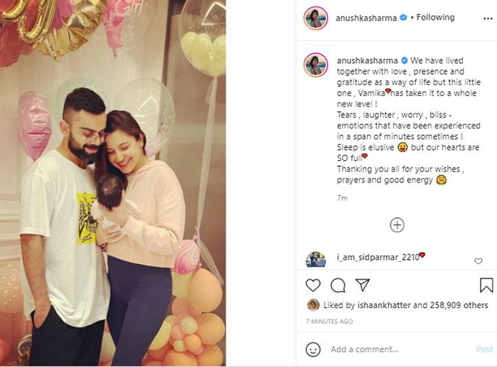 Anushka Sharma, Virat Kohli reveal daughter's name