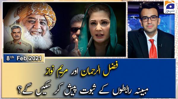 Aapas KiBaat | Fazal-ur-Rehman aur Maryam Nawaz Suboot Pesh Karsekenge?  | 8th February 2021