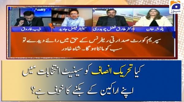 Kia PTI Ko Senate Election Main Apne Arakeen Ke Pikne Ka Kaufh Hai