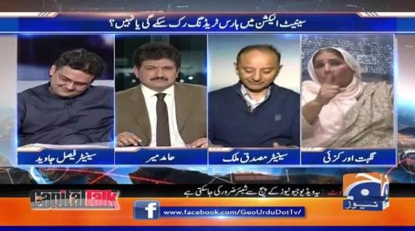 Upcoming Senate election to decide PM Imran's future?