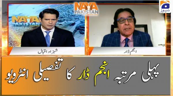 Pehli baar Anjum Dar ka Tafseeli Interview......!!