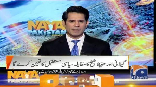Govt aur Opposition mein Addadi-Bartari sabit karney ki Jang...!!