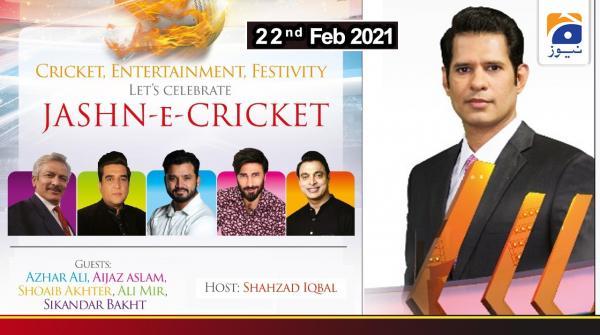 Jashan e Cricket | Guest - Azhar Ali - Aijaz Aslam | 22nd February 2021