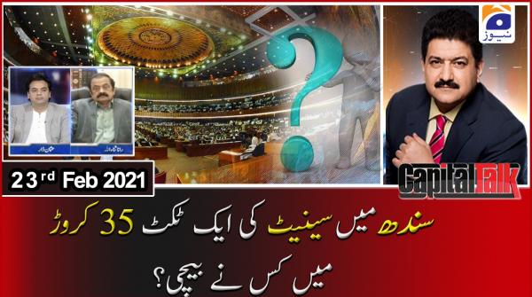 Capital Talk with Hamid Mir | 23rd February 2021