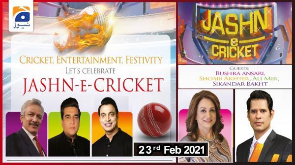Jashan e Cricket | Guest - Bushra Ansari | 23rd February 2021