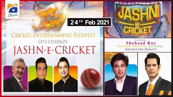 Jashan e Cricket | Guest - Shehzad Roy | 24th February 2021
