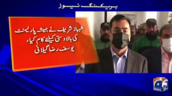 Yusuf Raza Gilani meets Shahbaz Sharif in court