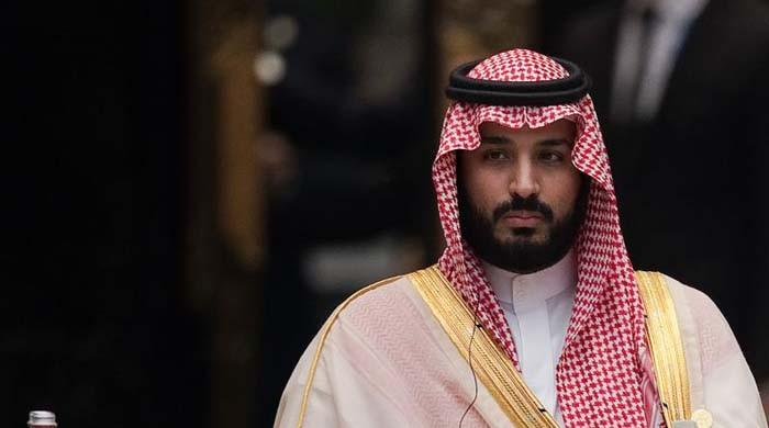 Saudi Crown Prince Muhammad Bin Salman leaves hospital after successful surgery for appendicitis