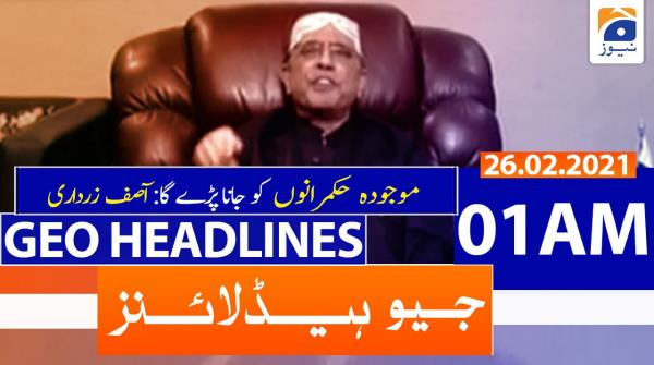 Geo Headlines 01 AM | 26th February 2021