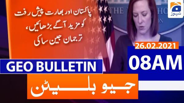 Geo Bulletin 08 AM | 26th February 2021