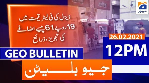 Geo Bulletin 12 PM | 26th February 2021