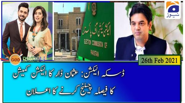 Geo Pakistan | 26th February 2021