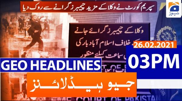 Geo Headlines 03 PM | 26th February 2021