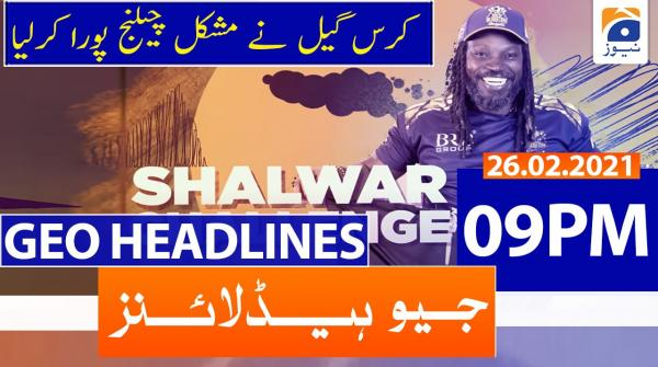 Geo Headlines 09 PM | 26th February 2021
