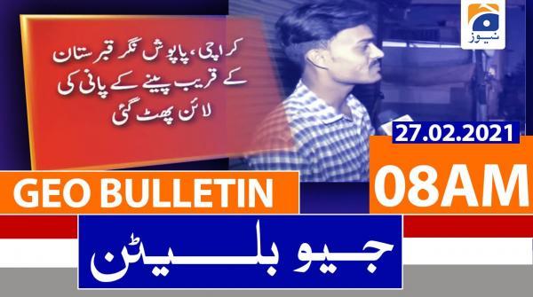 Geo Bulletin 08 AM | 27th February 2021