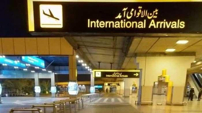 Travel restrictions for visitors to Pakistan extended till March 14: CAA