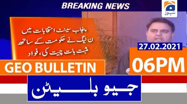 Geo Bulletin 06 PM | 27th February 2021