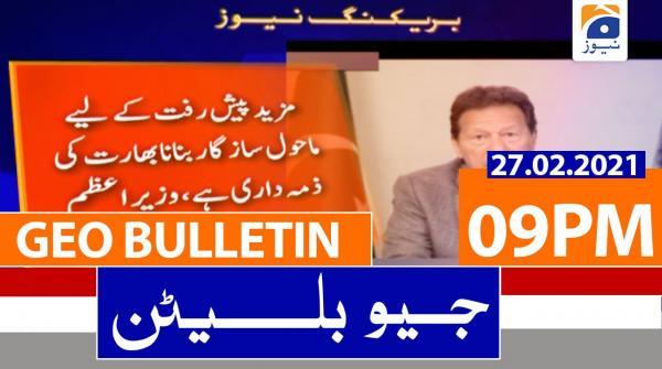 Geo Bulletin 09 PM | 27th February 2021