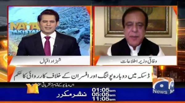 PTI ki Addadi bartari wazeh hai to re-polling mein masla kya hai...??