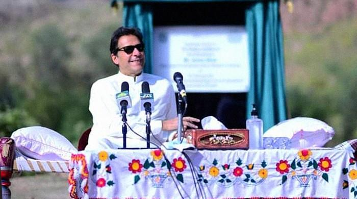 Al-Biruni Radius: PM Imran says cultural heritage needs to be preserved for future generations