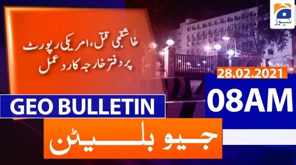 Geo Bulletin 08 AM | 28th February 2021