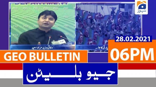 Geo Bulletin 06 PM | 28th February 2021