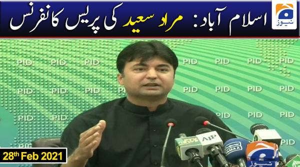 Islamabad: Murad Saeed Press Conference | 28th February 2021