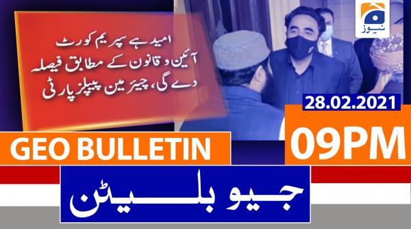 Geo Bulletin 09 PM | 28th February 2021