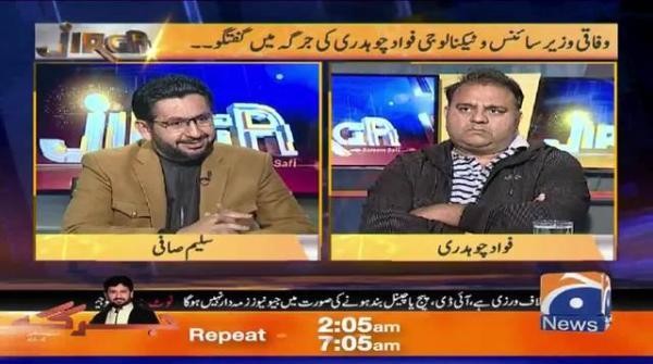 Kya Fawad Ch 27 February ke yadgaar din par Kitaab likhney ka Irada rakhtey hein...??