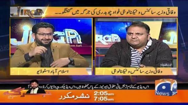 Kya Imran Khan Selected Logon ko Interview detey hein...??