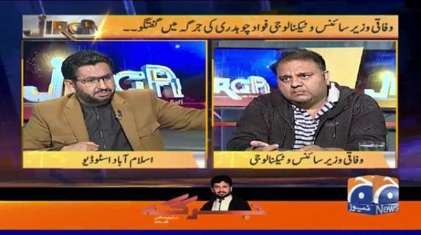 Baaz Auqaat asooli moaqaf par PM Imran Naraz nahi hotey..?
