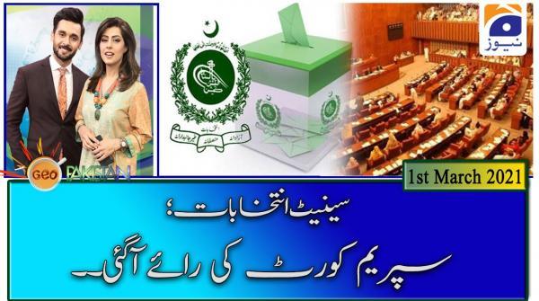 Geo Pakistan | 1st March 2021