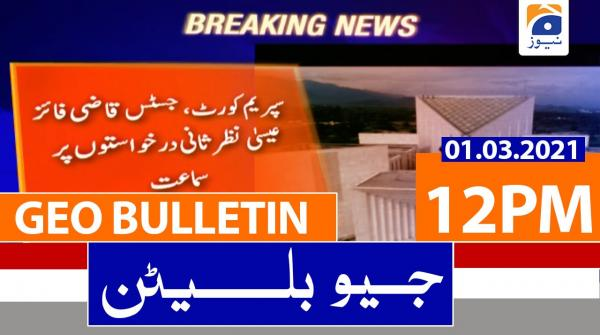 Geo Bulletin 12 PM | 1st March 2021