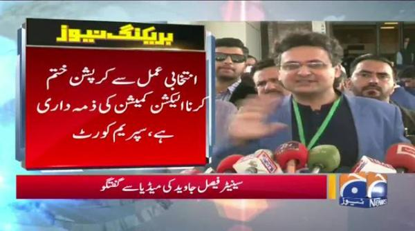 Faisal Javed Media Talk | 1st March 2021