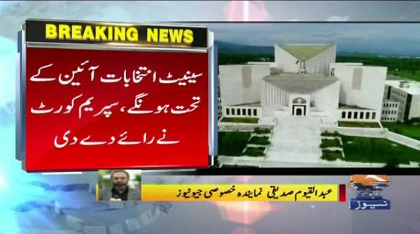 Senate polls can not be held through open ballot - Supreme Court