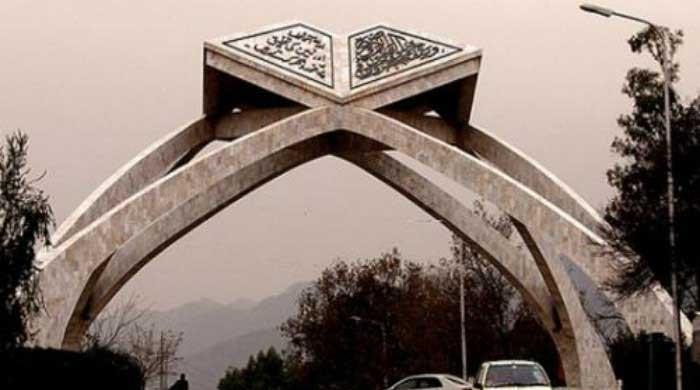 Islamabad's Quaid-i-Azam University significantly improves in world rankings