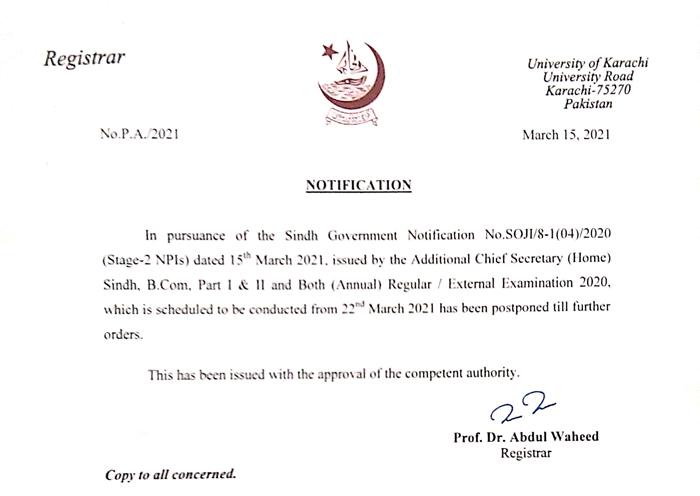 Karachi university cancels BCom exams