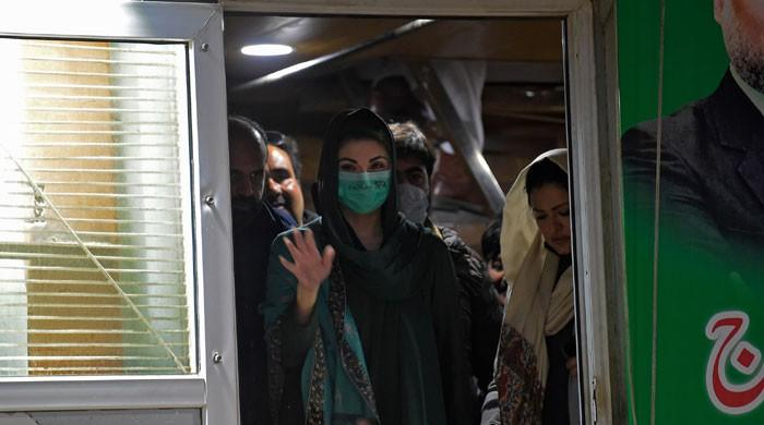 Maryam Nawaz secures pre-arrest bail from LHC ahead of March 26 NAB hearing
