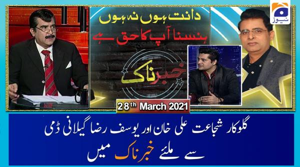 Khabarnaak | Irshad Bhatti & Ali Mir | 28th March 2021