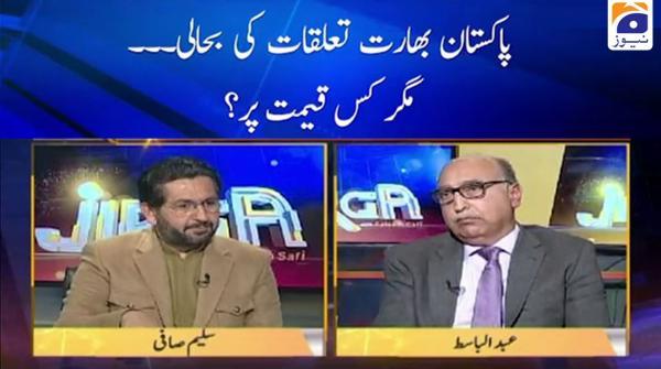 Pak-India relations ki bahali, Magar kis Qeemat par?