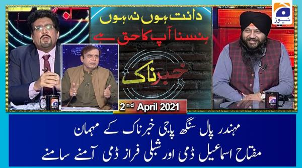 Khabarnaak | Irshad Bhatti & Ali Mir | 2nd April 2021