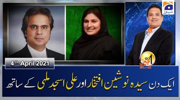 Aik Din Geo Ke Sath | Ali Asjad Malhi & Syeda Nosheen Iftikhar | 4th April 2021