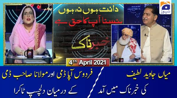 Khabarnaak | Irshad Bhatti & Ali Mir | 4th April 2021