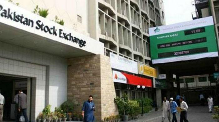 PSX seeks change in law to indemnify staff against legal repercussions